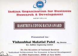 Rashtriya Udyog Ratna Award