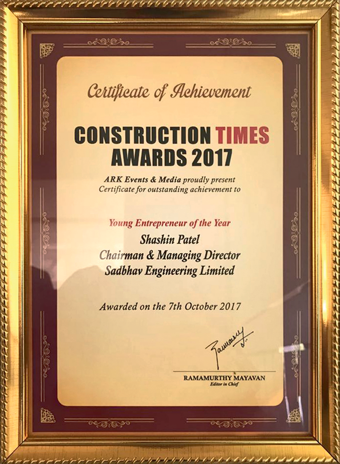 Construction Times Award 2017